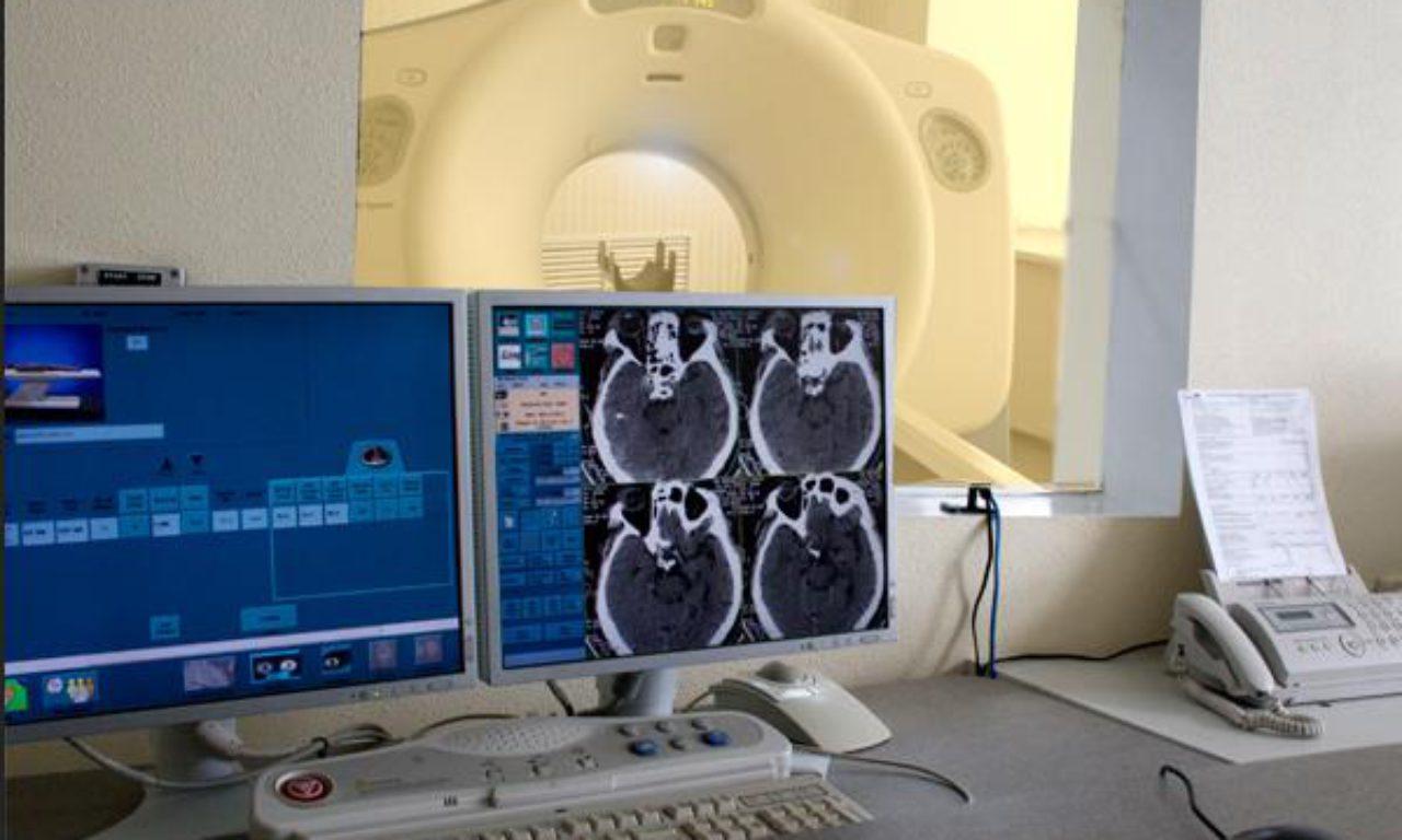 Диагностический центр «МРТ-Центр»