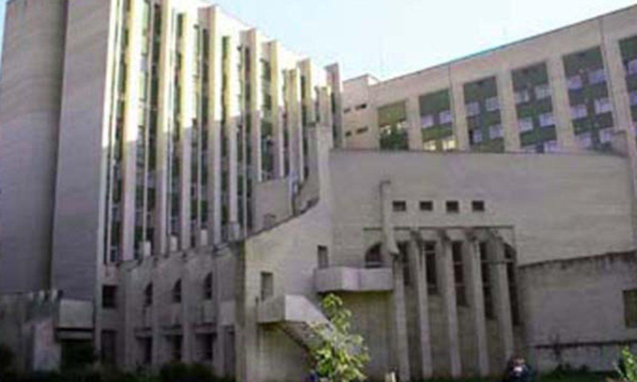 Харьковская областная клиническая больница