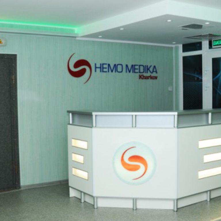 Радиологический центр «Гемо Медика Харьков»