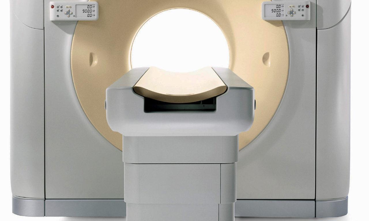 Центр медицинской радиологии «Гамма Плюс»