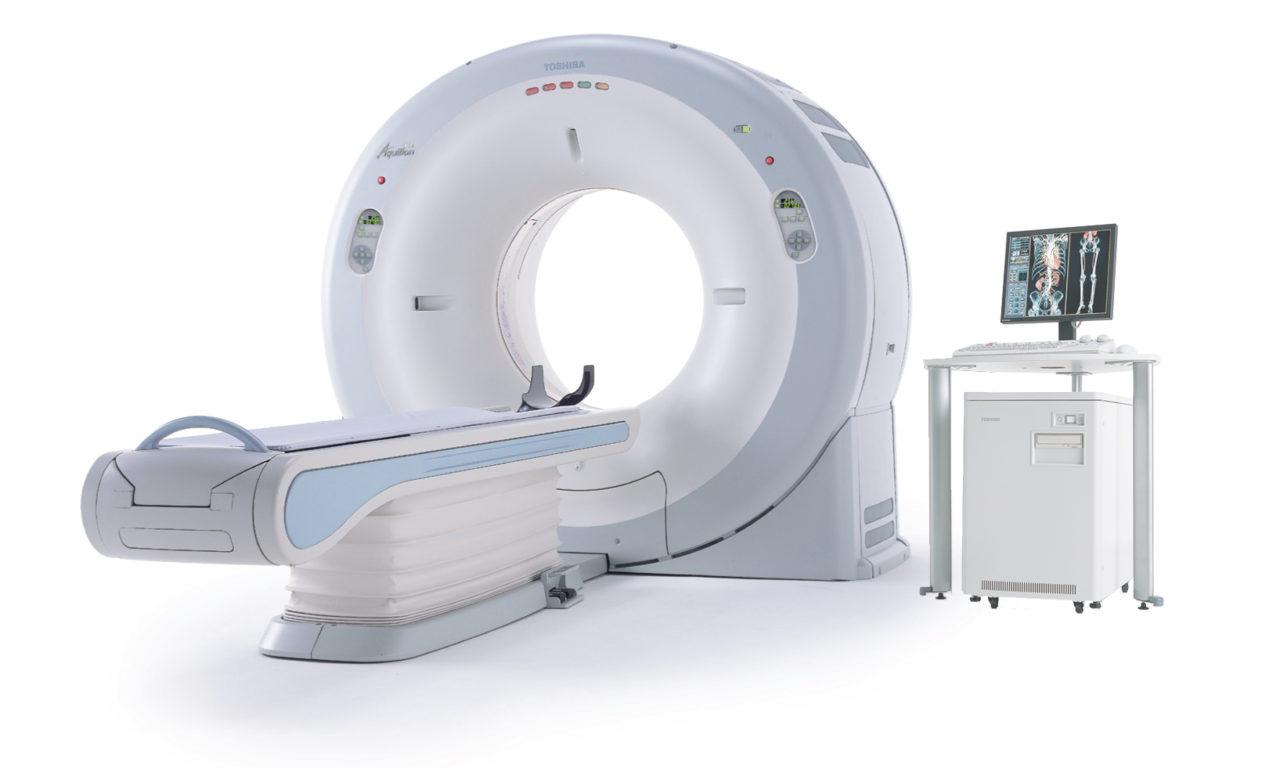 Медицинский диагностический центр «Современные медицинские технологии»